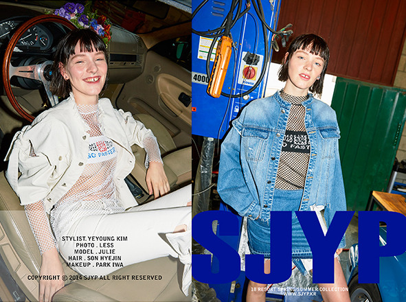 SJYP 18 PRE SPRING/SUMMER LOOKBOOK