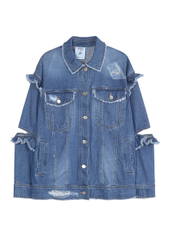 Ruffle cut denim jacket