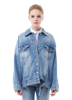 Bottom cut denim jacket