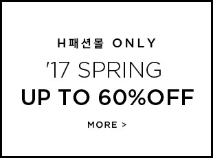 17 spring up to 60%