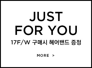2017 F/W 2nd floor JUST FOR YOU SPECIAL GIFT