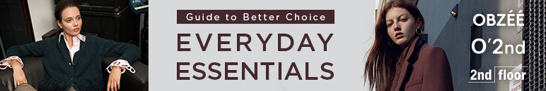 Guide to Better Choice - EVERYDAY ESSENTIALS