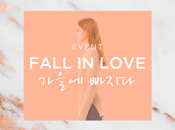 Obzee O'2nd 2nd floor<br>FALL IN LOVE<br>댓글달고 사은품받으세요!