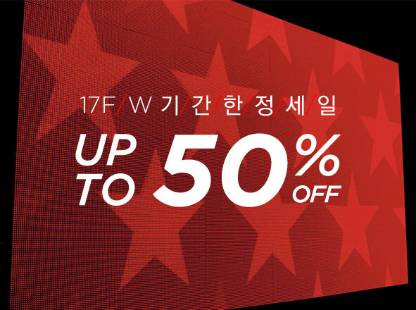 TOMMY HILFIGER<br> 기간한정! 17FW ~50%OFF