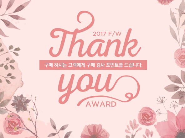 Obzee O'2nd 2nd floor<br>2017 F/W★THANKYOU AWARD<br>포인트를 드립니다.