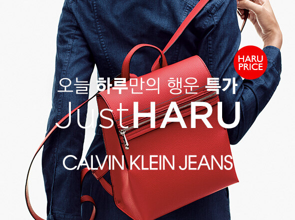 CALVIN KLEIN JEANS ACCESSORIES<br> Just HARU! 오늘 하루만의 행운 특가