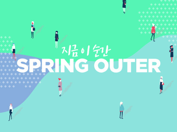 '18S/S OBZEE O'2nd 2nd floor<br>SPRING OUTER 구매 시 금액할인권 증정