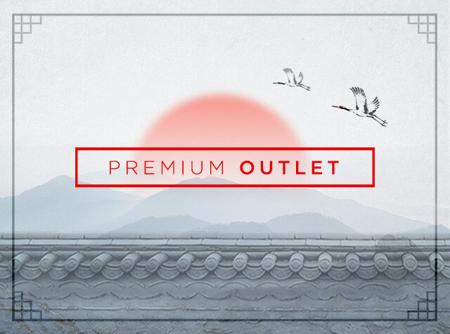 OUTLET<br> 추석맞이 on/off BEST 10% 포인트 위크