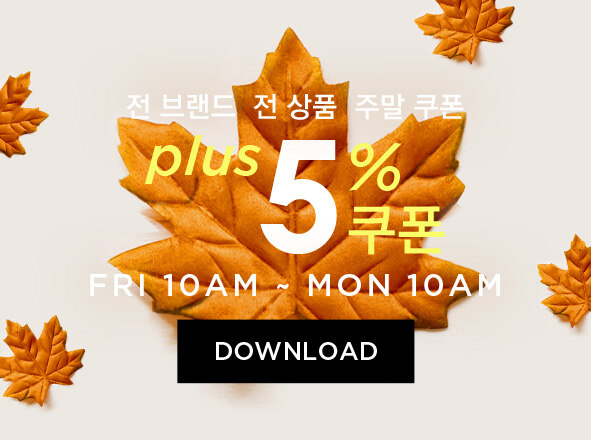 HELLO WEEKEND<br> 주말한정! 전 상품 +5% COUPON