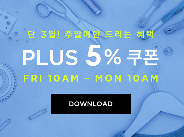 HELLO WEEKEND<br> 주말한정! +5% COUPON