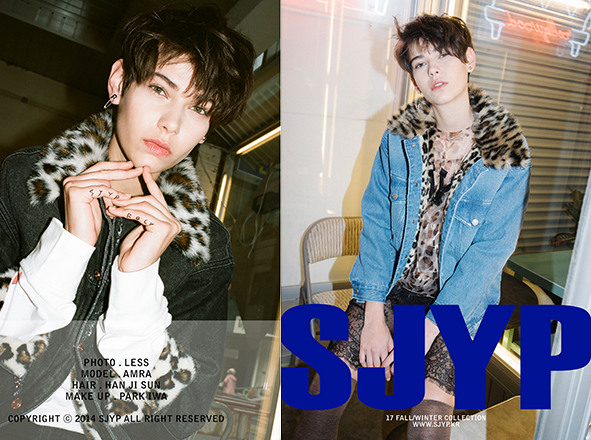 SJYP 17 PRE F/W COLLECTION LOOKBOOK